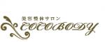 新宿御苑前  骨格×小顔矯正 美容整体サロンCOCOBODY